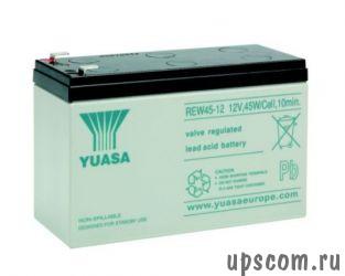 Аккумуляторная батарея Yuasa REW45-12 (9Ач, 12В)